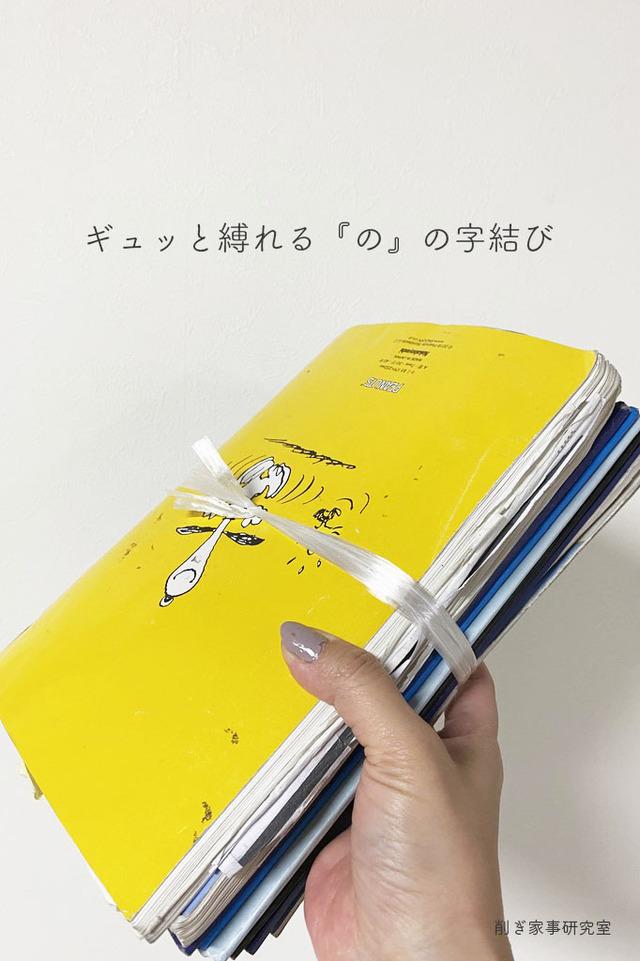 教科書収納3