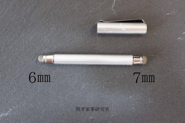 LOE タッチペン スマホ タブレット (9)