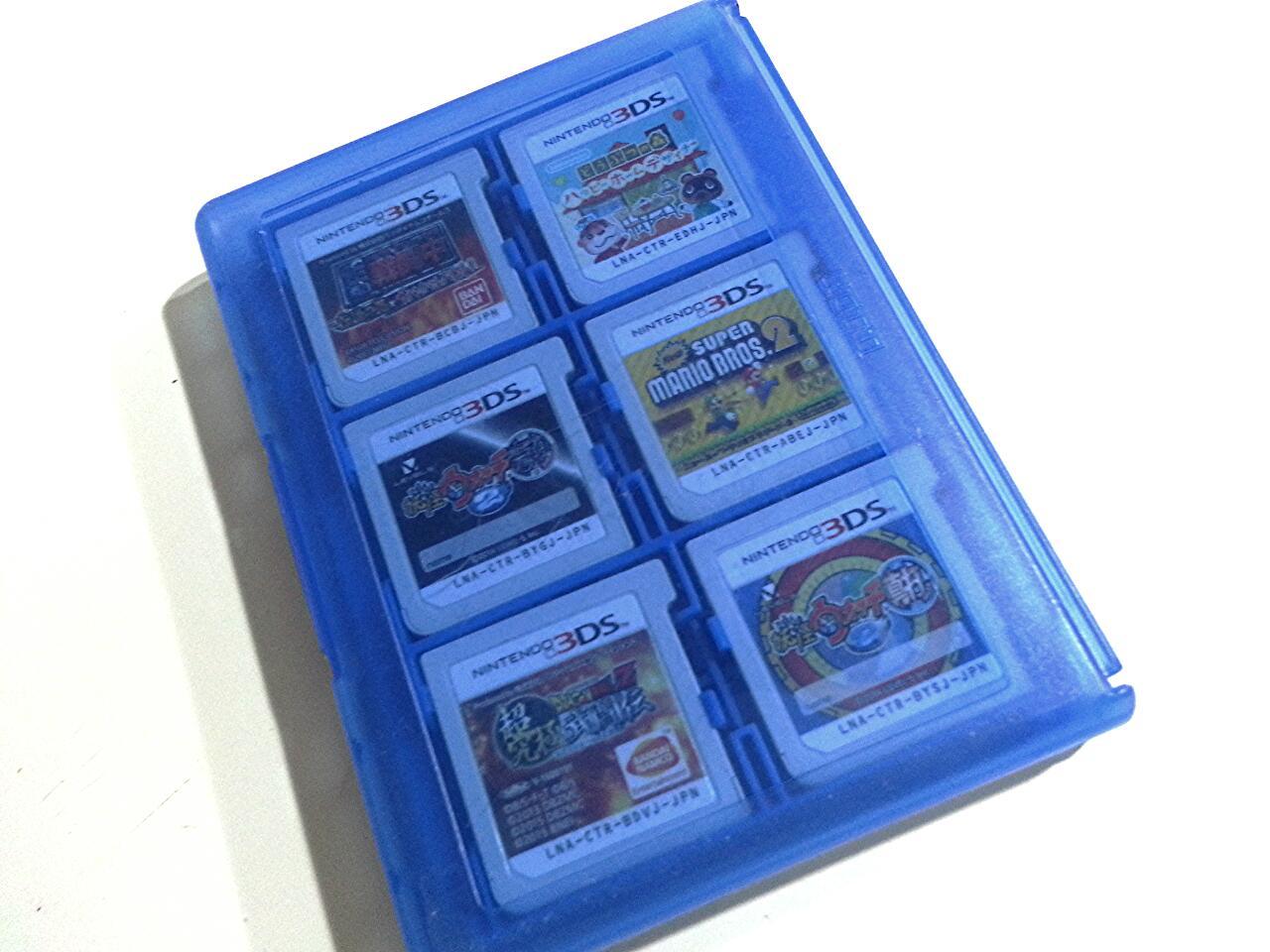 DS カセット収納ケース