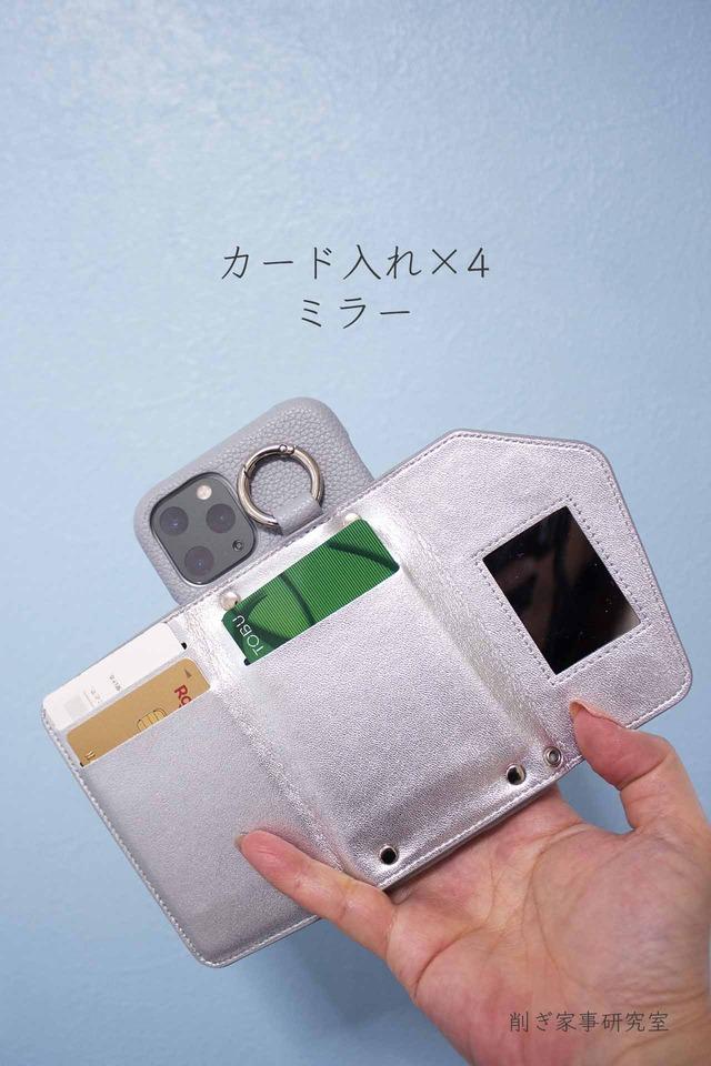 iPhone11Proケース8