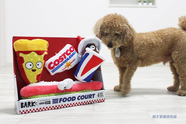 コストコ 犬 おもちゃ2