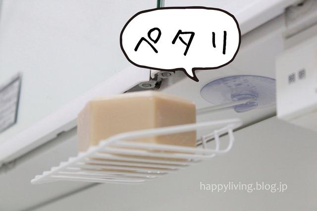 吸盤 ワイヤーソープディッシュ 100均アイデア 収納 掃除(9)