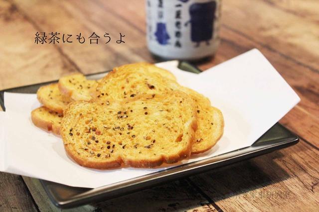 ガーリックラスク ブラックペッパー おつまみ おやつ 手土産 (2)