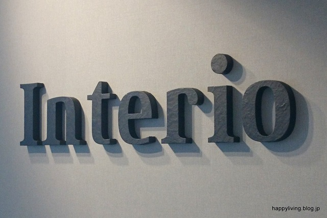 interio Raffis LIXIL 室内ドア 建具 手すり スッキリ (7)