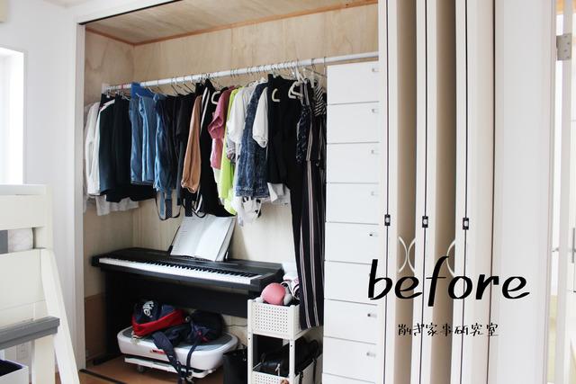 子供部屋 女の子 クローゼット 洋服収納 (1)