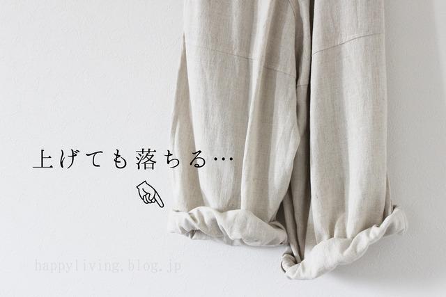 トイレで便利 ワイドパンツの裾が汚れない ペチコート (3)