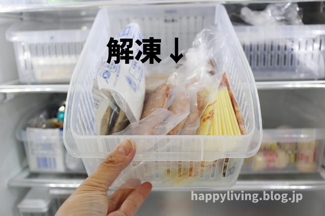 常備食材 コープふっくらジューシー生ハンバーグ 冷凍庫収納 (12)