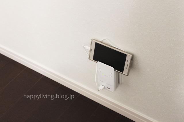 コストコ USBwall 便利 コンセント 2tab (11)