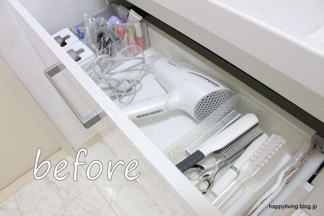 洗面台 引き出し収納 ホワイトインテリア ブラシ ドライヤー (1)