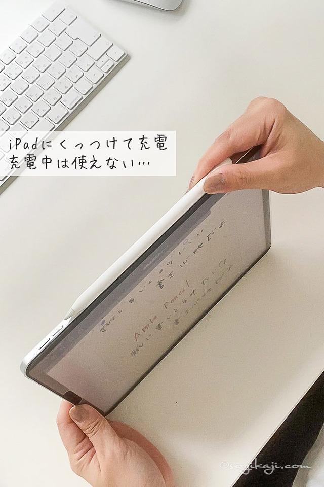 Apple-Pencil4-2