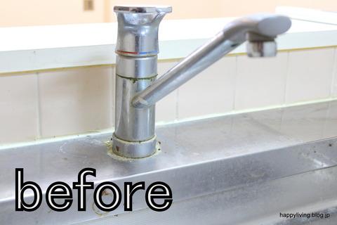 キッチン 掃除 水垢 ステンレス