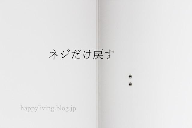 山崎実業 tower マグネット風呂ふたホルダー 浮かせる収納 (4)