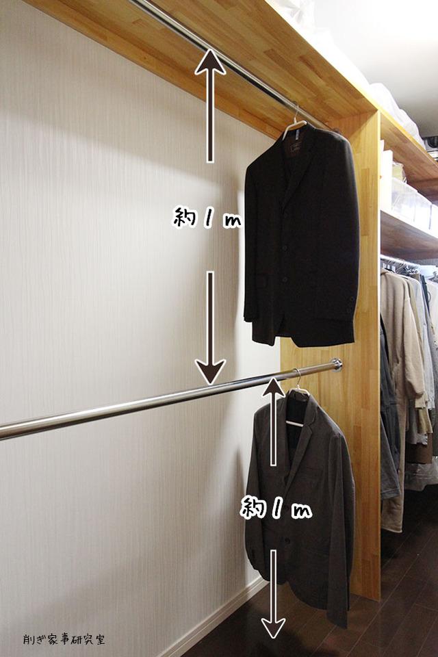 クローゼット 片付け 散らかりにくい 家づくり (3)