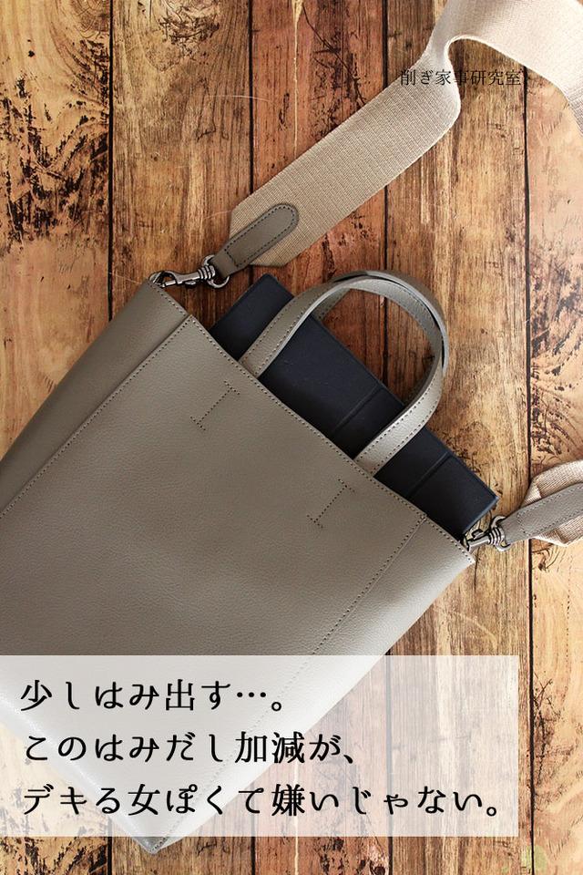 シンプル 本革 トートバッグ 小さめ カジュアル コンサバ (3)