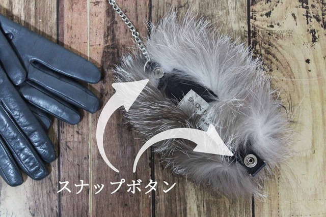 革手袋 グローブホルダー 冬小物 (3)