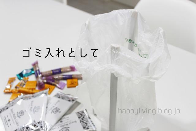 ダイソー キャンドゥ ゴミ キッチンマルチスタンド モノトーン (2)