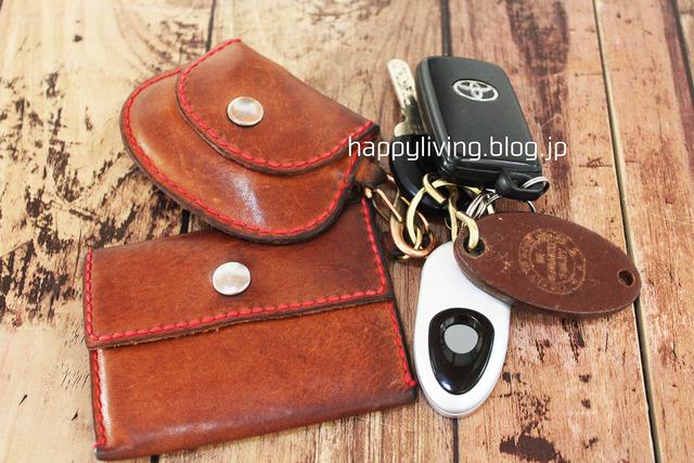 ハンカチ 鍵 Suica Pasumo バッグの中 整理整頓 (10)
