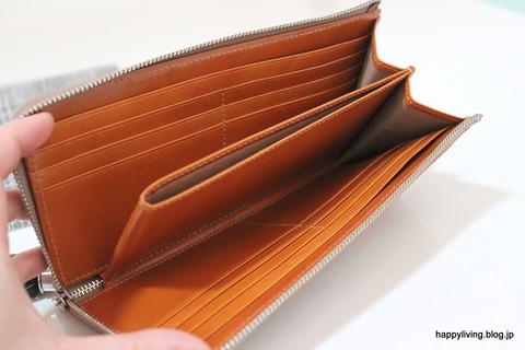 ラクな財布 中身 小銭入れファスナーなし