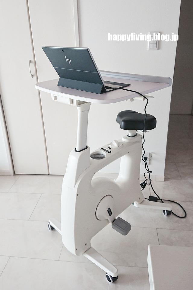 エアロバイク パソコン 机付 ながら運動 インテリア (1)
