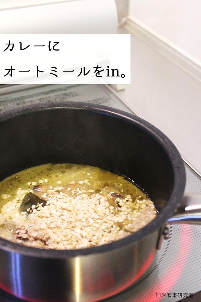ふくや 明太子 オートミール 置き換えダイエット (8)