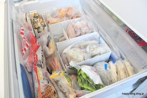冷凍庫 収納 カインズ スキット Skitto ケース 仕切り (14)