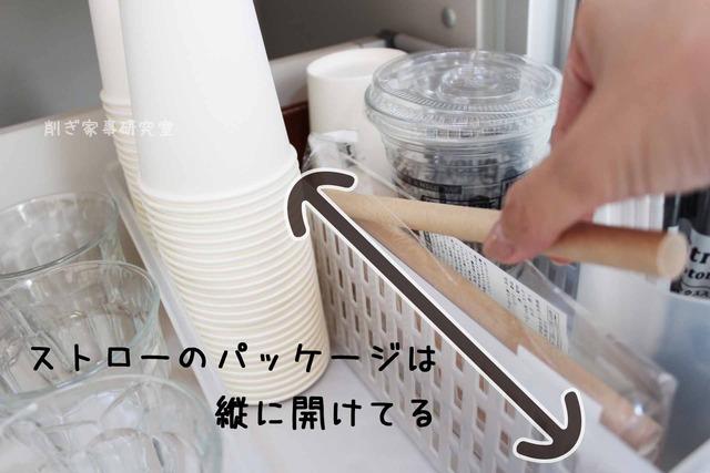 タピオカ 冷凍 モチモチ おいしい 楽天 セリア (12)