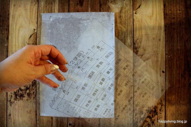 サンプルクロス 壁紙 リメイク 時間割 (3)