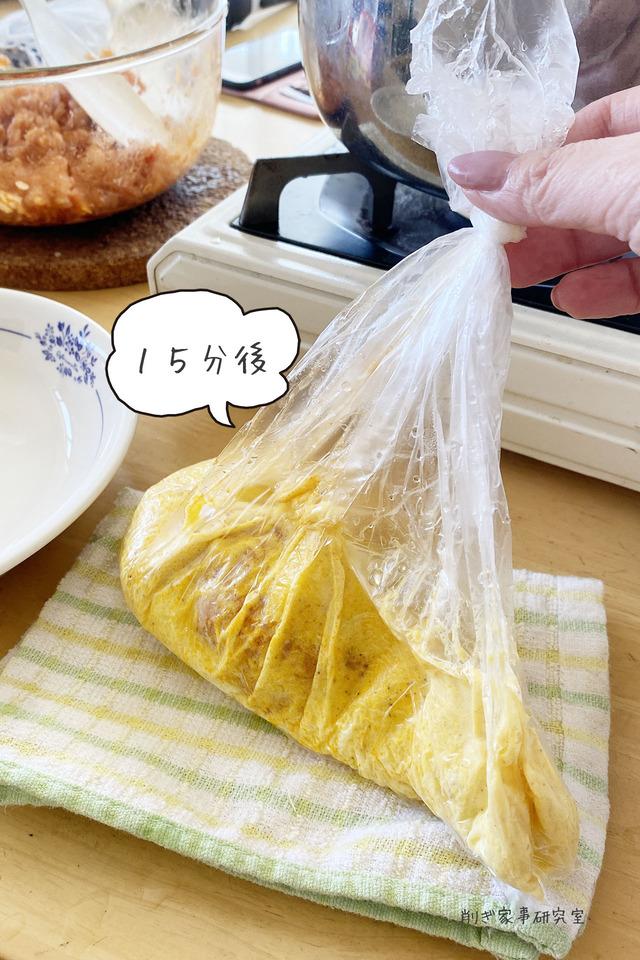 ポリ袋料理7