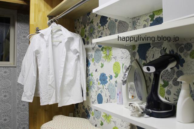アイロン 掛ける前収納 クローゼット シャツ (1)