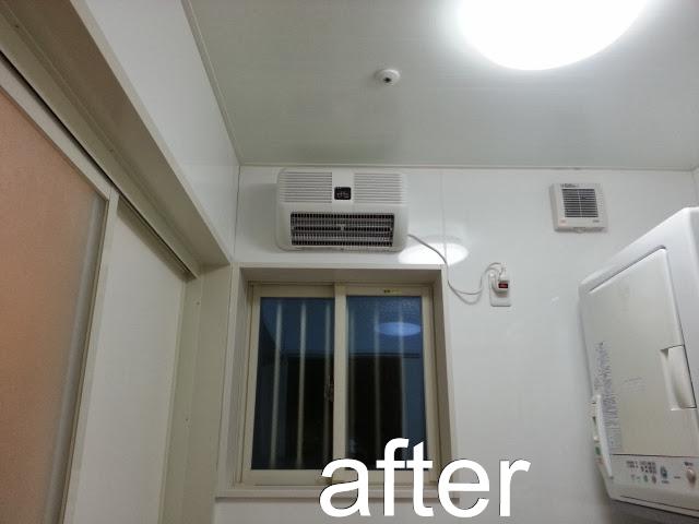 涼風暖房機 after