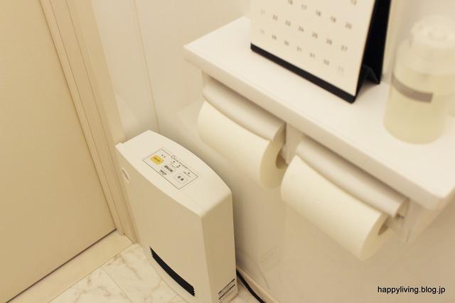 山善 人感センサー付きセラミックヒーター 暖房器具 シンプル (9)