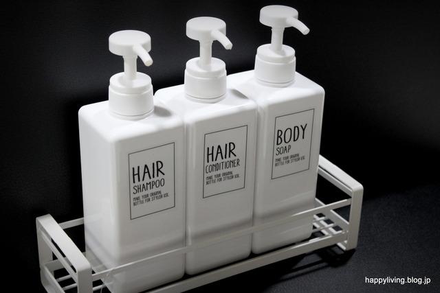 お風呂 シャンプーラック取替え 浴室 3coins 無印 (2)