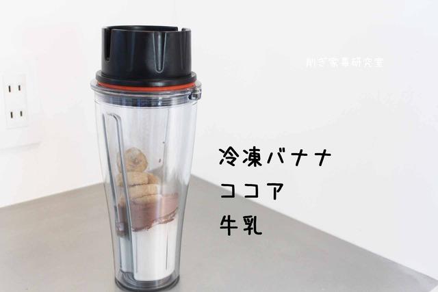 タピオカ 冷凍 モチモチ おいしい 楽天 セリア (2)