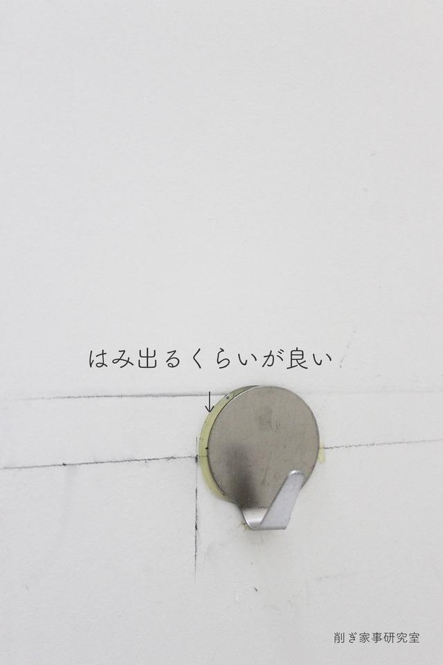ゴミ箱選び5