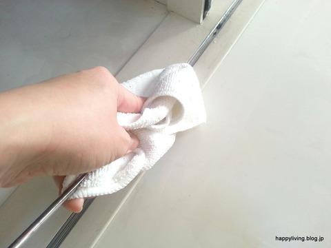 引き戸 レール掃除 マイナスドライバー 雑巾