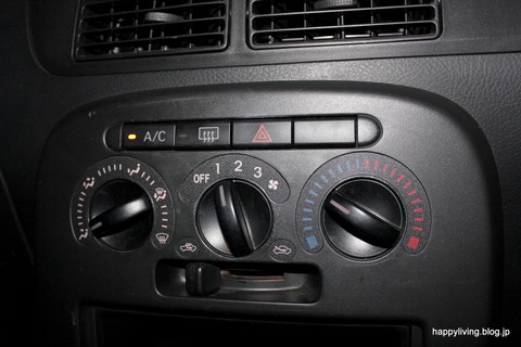車 エアコン (1)