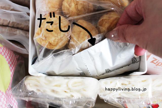 コストコ 明石焼き 冷凍庫収納 片付けのコツ (4)