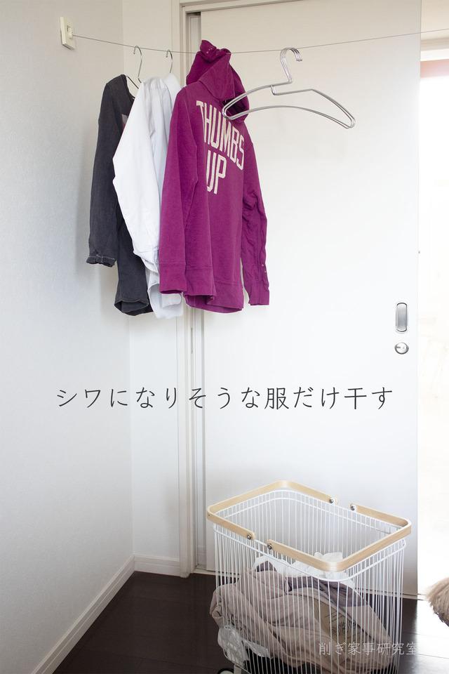 洗濯カゴ8