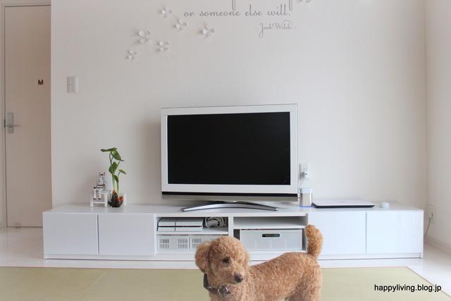 ホワイトインテリア 畳コーナー リビング テレビボード (8)