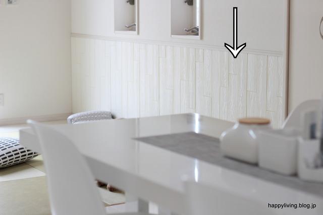 山善 クッションパネル 腰壁風 壁紙 ホワイトインテリア (3)