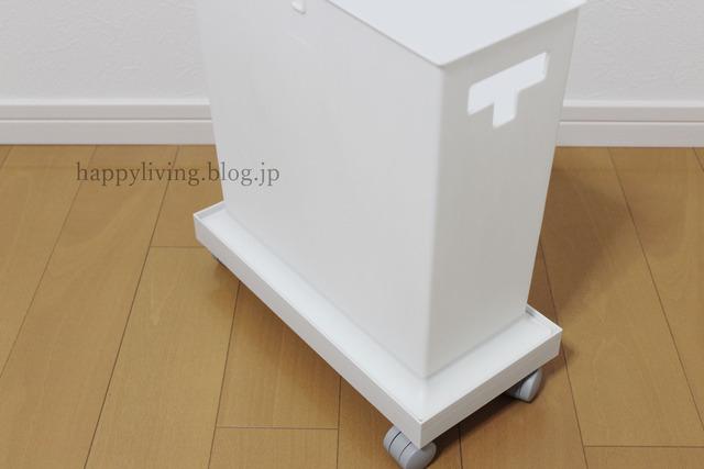 ideaco 無印 キャスター フタ ファイルボックス  ゴミ箱 (6)