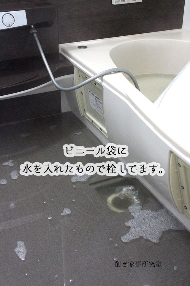 木村石鹸 風呂釜 お風呂丸ごとお掃除粉 (7)
