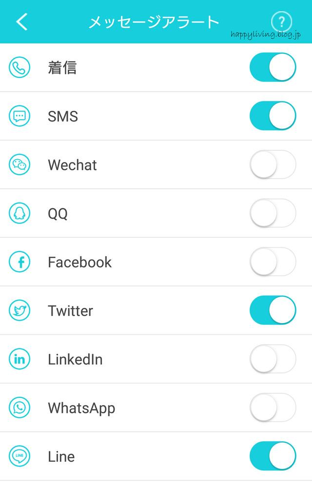 スマートウォッチ 安い おすすめ シンプ android iPhone (14)