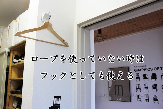 Pid4m STOK laundry 室内干し ワイヤー物干し (9)