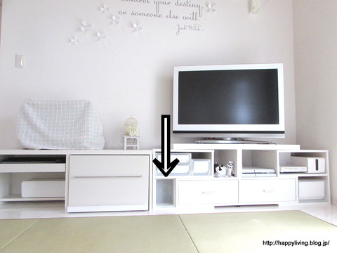 ホワイトインテリア リビング テレビボード