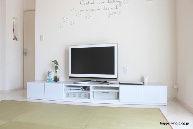 ホワイトインテリア 生活感のない部屋 テレビボード コード (3)