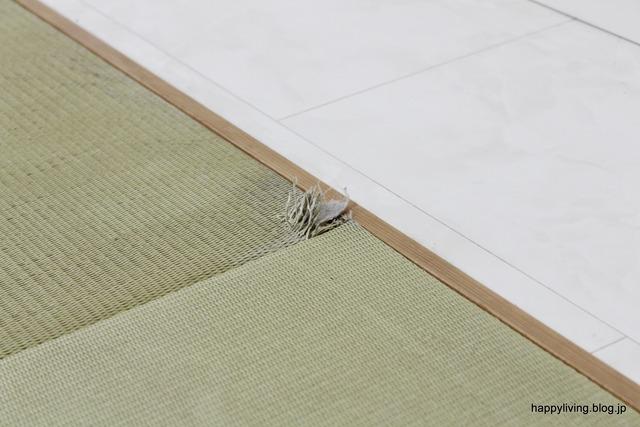 和紙畳 リビング 床暖 インテリア 広く フラット (7)