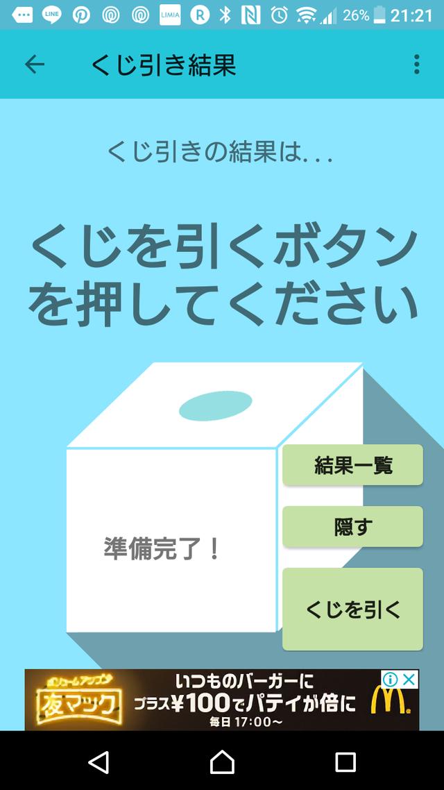 がんばらない家事 プレゼント企画 大塚奈緒 家事代行サービス (4)