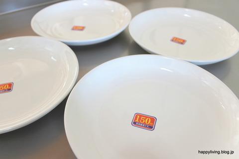 食洗機 洗いやすいお皿 (1)