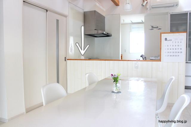 片付け ダイニングテーブル ホワイトインテリア スッキリ (5)